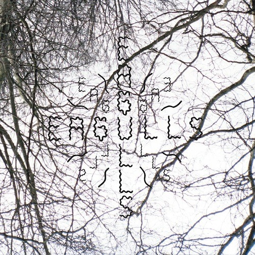 Eagulls - Where Were You? (The Mekons)