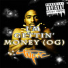 2Pac - I'm Gettin' Money (OG)