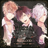 [Full Ver.] DIABOLIK LOVERS - 極限(UNLIMITED)BLOOD mp3