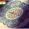 088- Surah Al-Ghashiya ( The Overwhelming )