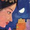 Shehr-e-Yaran Title Song By Sahir Ali Bagga