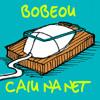 Dr.Separita - Print Screen/Bobeou Caiu Na Net (vr. Demo*)