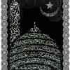 Ayatul Kursi - Muhammad Al-Luhaidan [Verse of the Throne]