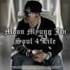 Moon Myung Jin  -  Listen