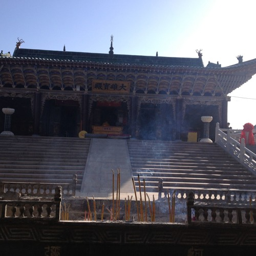 Three Buddhist Chants (Simultaneous) - Dunhaung, China