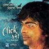 Rang Safa ft Javed Ali