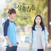 Ken (VIXX) - In The Name of Love (OST The Heirs part3)