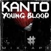KANTO - 과소평가