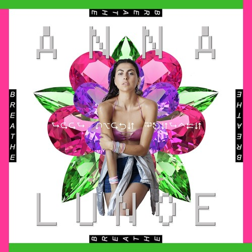 Anna Lunoe - Breathe [Preview]