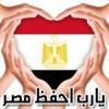Download مصر التي في خاطري ياسمين علي&محمد صبحي Mp3