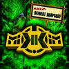 MikkiM-Offbeat Rhapsody-complete album