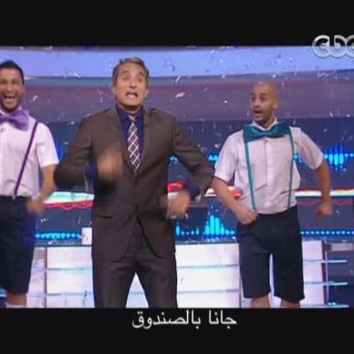 - -اغنيه بعد الثورة جالنا رئيس - باسم يوسف واوبريت رائع عن 30-6 والاخوان والسيسي  والثورة