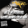 2Pac - Let's Be Friends [Unreleased True OG]