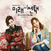 Jeon Gunhwa (전근화) [M Signal] - 사랑을 캐스팅해요 (Casting Love) [Marry Him If You Dare OST]