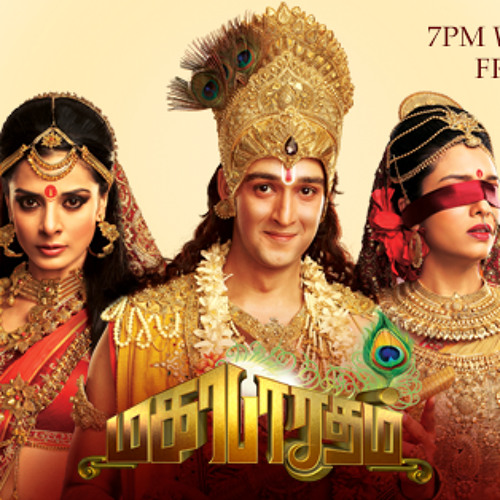 Mahabharatham - Theme Music