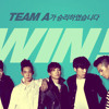 Team A [WIN - WHO IS NEXT] - Only Look At Me