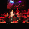 Download علي الحجار &جومانه هيثم توفيق - يا ابو الريش Mp3