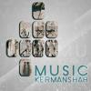 Download Mohamad Amin Gholam Yari Zalem محمد امین غلامیاری ظالم Mp3