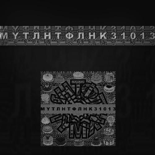 Mutantfunk - compilation teaser
