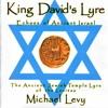 Avinu Malcheinu (Arranged For Biblical Lyre)