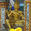 Phra Phrom MantraKatha  พระพรหม  四面佛经  Erawan Shrine 4 Face Buddha