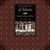 Essential Of Islam - Risalah al-Jami`ah 2: Rulings Of Sacred Law And Pillars Of Islam