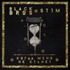 Black Bros. feat. St1m - Когда меня не станет