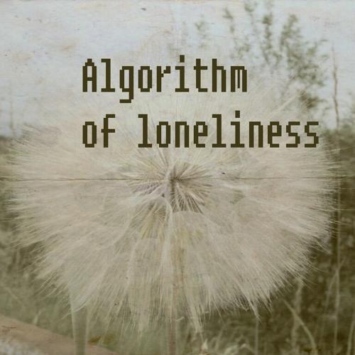 Simon X - Algorithm Of Loneliness