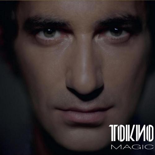 Токио - Я люблю Тебя