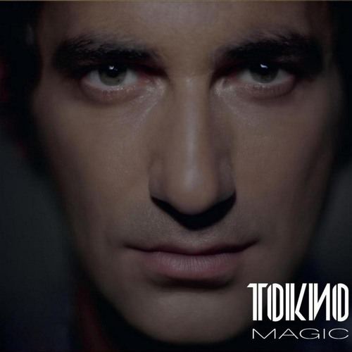 Токио - Расскажи Мне