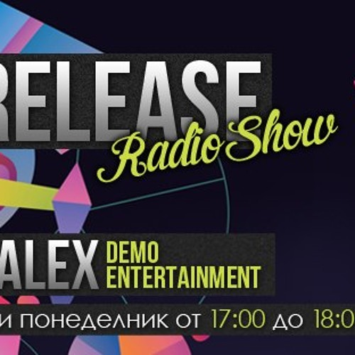 "DJ JOZE - GUEST MIX FOR ""HOUSE RELEASE RADIO SHOW""  | ALPHA RADIO BG| 28.10.2013"