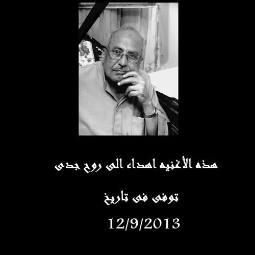 Ahmed Befan-La7zet Mo3ana /أحمد بي فان (لحظة معاناه)راب
