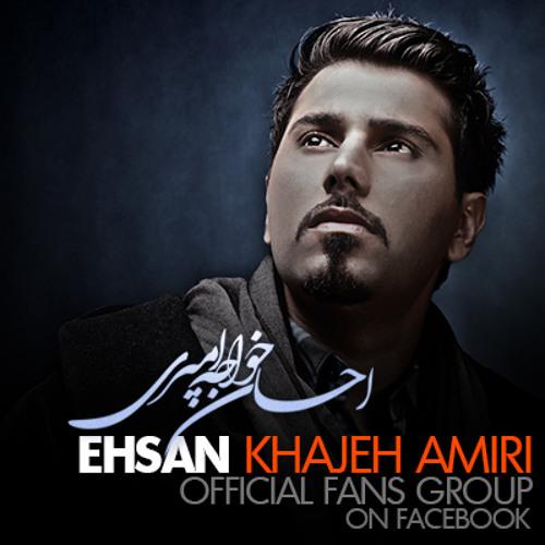 Ehsan Khajeamiri - Adamkhar