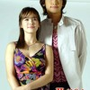 Ost Full House Oon Myung - @Babendjo
