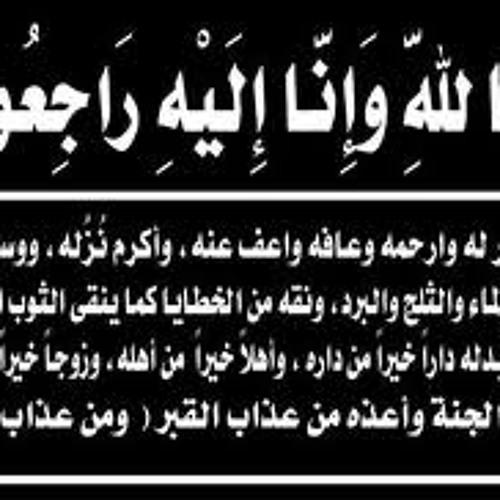 صور دعاء النبي محمد ص للرزق