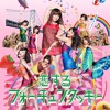AKB48 - Koisuru Fortune Cookies (Cover)