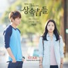 OST The Heirs-Park Jang Hyun BROMANCE-Love is at Komp. Buana Indah