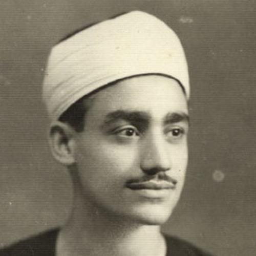 الشيخ سيد النقشبندي - فايت على الورد