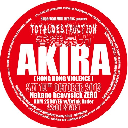 Akira @ Total Destruction vol 5, Nakano heavysick ZERO, Tokyo, Japan 19-10-2013