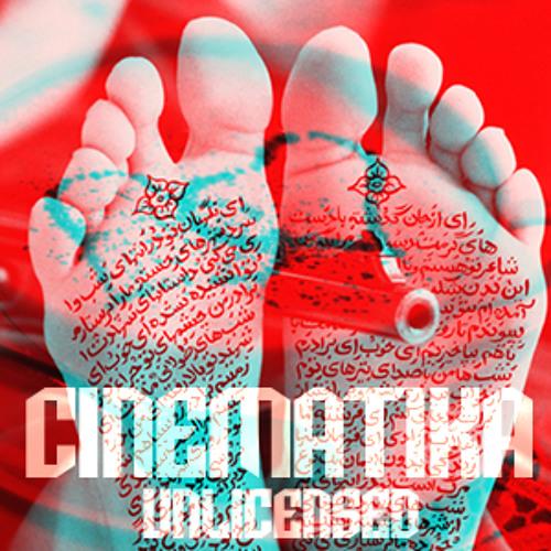 Cinematika Station - On the Walk