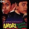 Andaz Apna Apna - Yeh Raat Aur Ye Doori ( Dj Harsh Bhutani & Dj Saurabh )Preview