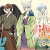 Kamisama Onegai Ending Kurama Version