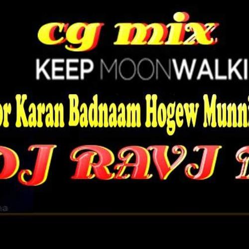 DJ RAVI N - MUNNI BAI O - CG JHATKA MIX by Dj Ravi Nagotra | Free