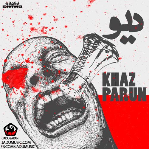KhazParun