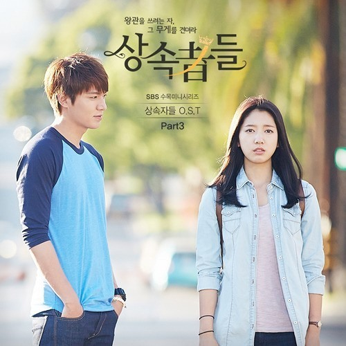 The Heirs OST - Serendipity