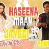 Haseena Maan Jayegi: Sunil Pal Tips