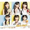 Juice=Juice feat. Rikanon - Watashi ga iu Mae ni Dakishimenakya ne