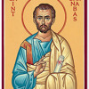 Syrian Antioch - Paul And Barnabas Are Called