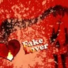 Fake Lover Th Test