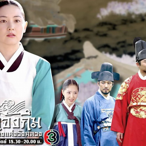 Jang Ok Jung Ost Dream On You - Mp3 Download